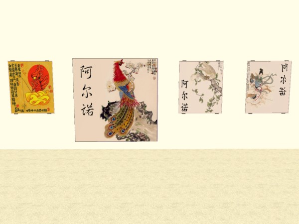 Tableaux Chinois / Chinese Paintings